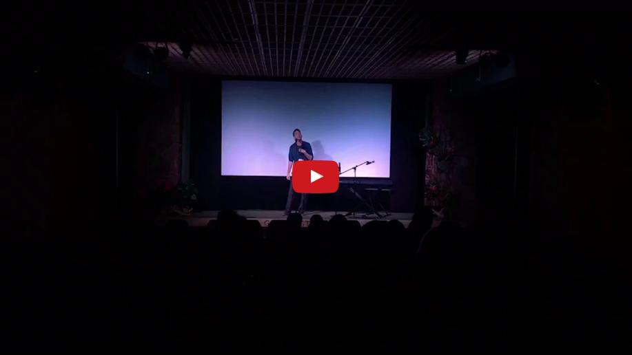 Illuminate Film Festival.  U.S. Premiere.  Sedona, AZ.  A Capella….?
